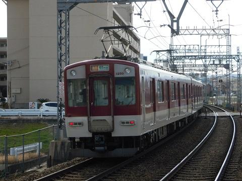 kt1250-1.jpg