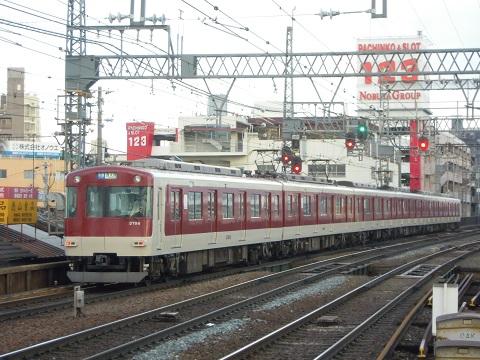 kt3200-21.jpg
