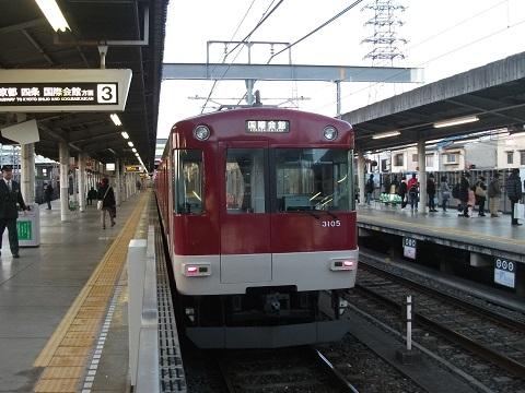 kt3200-22.jpg