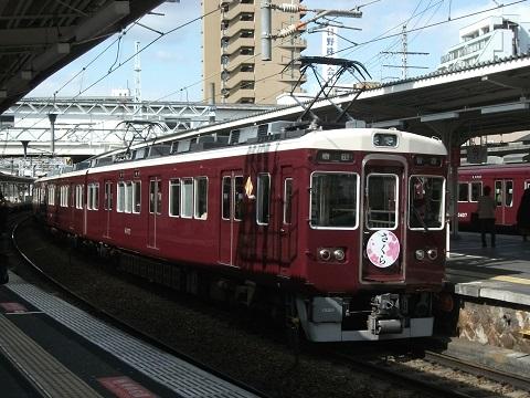 ns6002-4.jpg