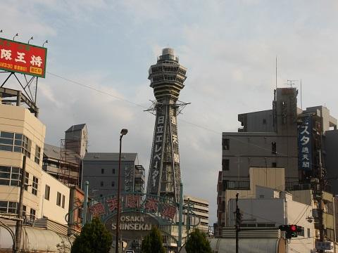 tsutenkaku-1.jpg
