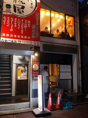 gyozashibuya20.jpg