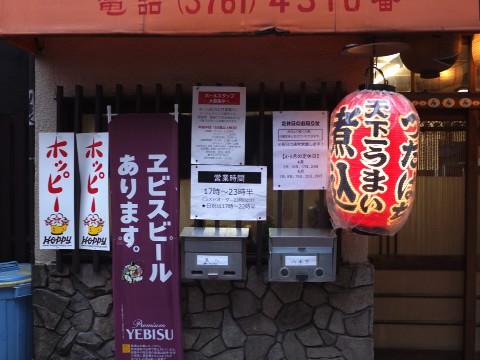 nihonshutsuta11.jpg
