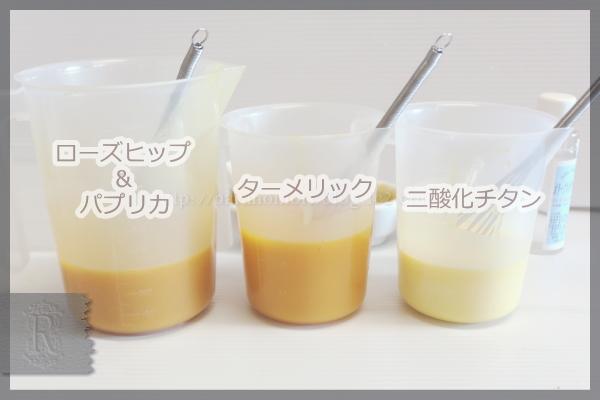 柚子 はちみつ ハッカ 手作り石鹸 20160320 インフューズドオイル