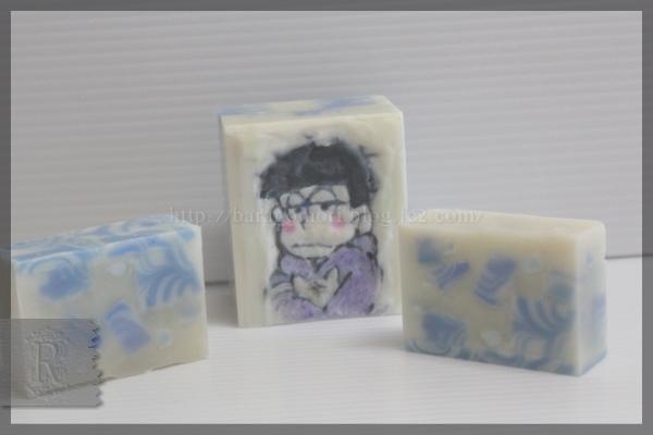 おそ松さん 松野一松 手作り石鹸 20160404