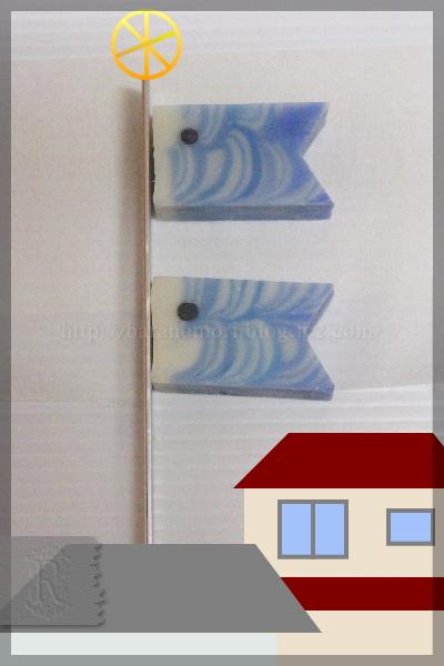 手作り石鹸 鯉のぼり ウロコ 20160401
