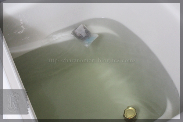 入浴剤 ハーブ アロマオイル エッセンシャルオイル 20160217