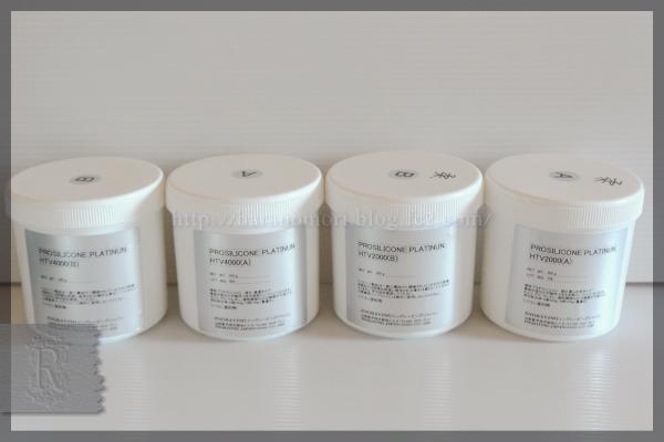 手作り石鹸 シリコン 型 作り方 20160317