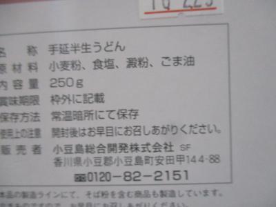 IMG_2790_convert_20160127102127.jpg