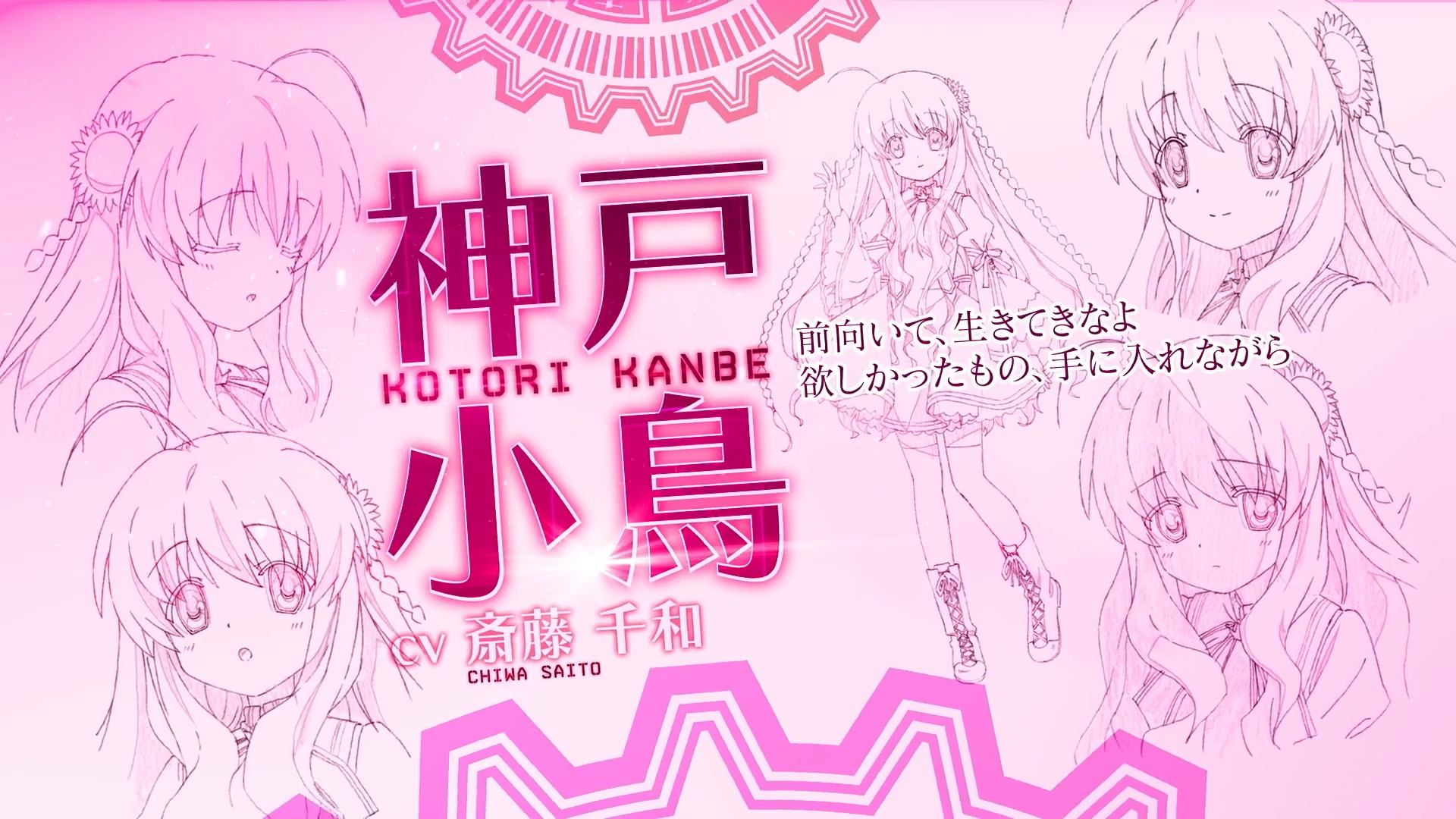 Rewrite-anime151229a.jpg