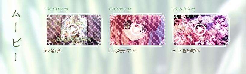 Rewrite-anime151229c.jpg