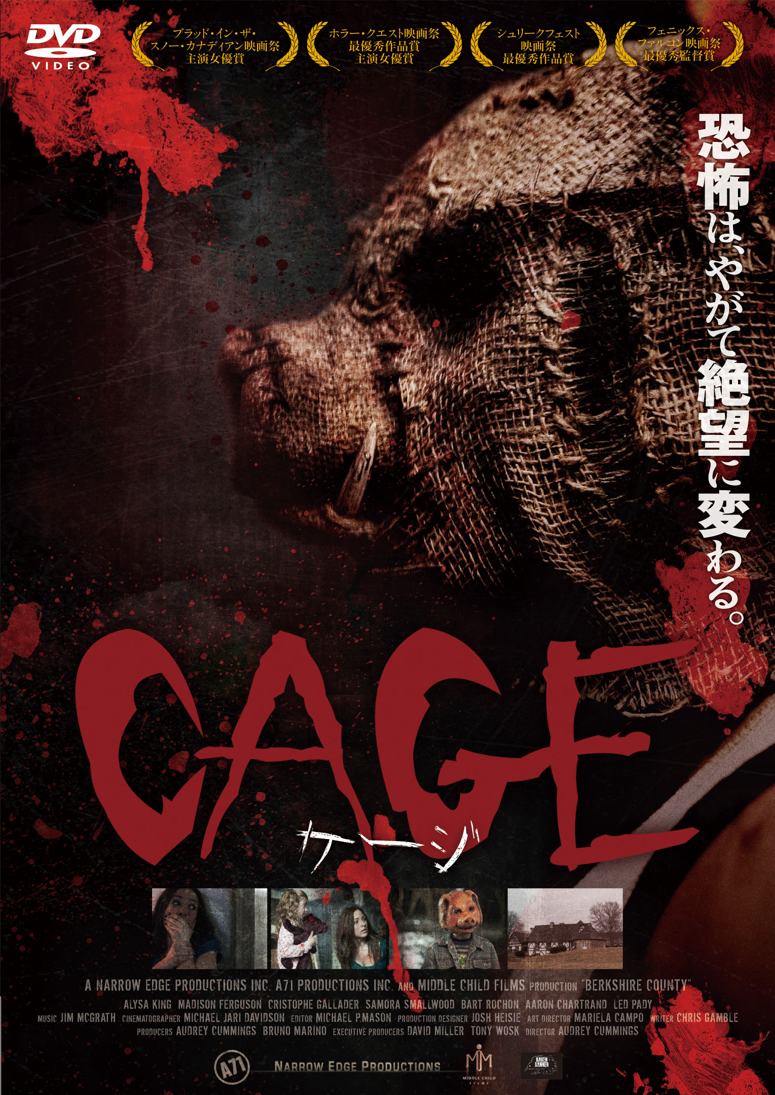 cage_jacket.jpg