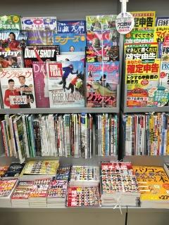 イズミヤ堅田店内書店の釣り雑誌コーナー(2月28日14時頃)