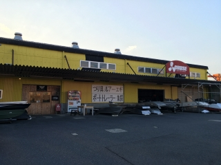 16-03-01三重県伊賀市のボート&タックルショップ・クルーズ