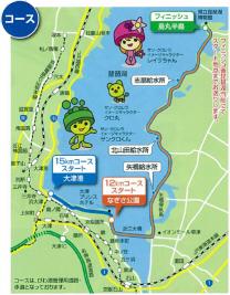 びわ湖レイクサイドマラソンコース