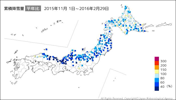 20160229累積降雪量
