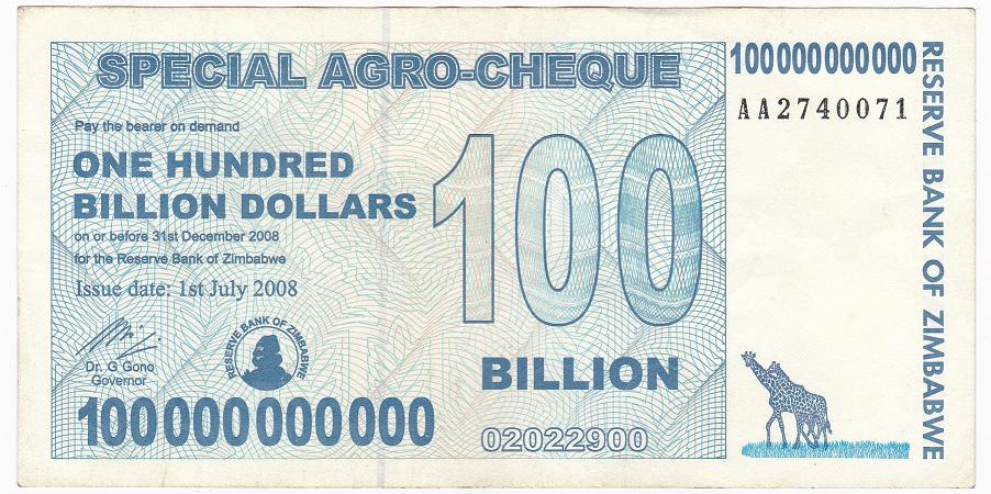 1000憶ドル札