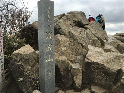20150108tsukubatrail (36)