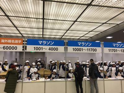 20170220kyotookosiyasu (1)