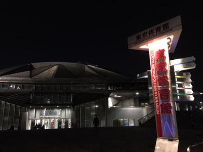 20160226gaien (1)