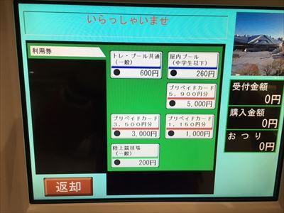 20160226gaien (4)