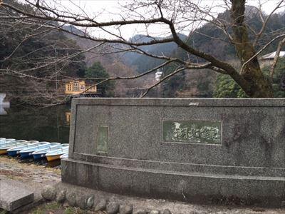 20160305okumu (2)