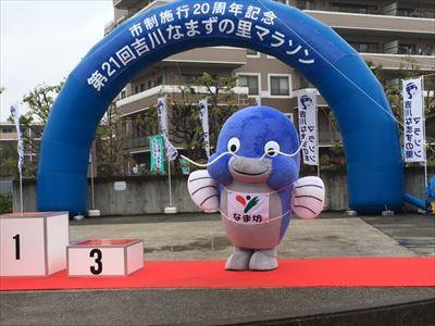 20160403namazu (4)