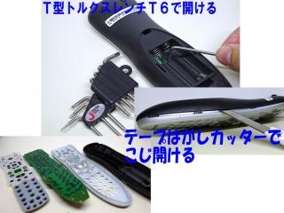 rem_13_DSC00166a.jpg