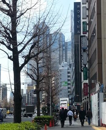 新宿トルコ文化センター