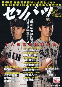 cover_l[1]