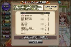 s-2016-03-03-1158.jpg