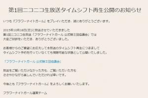 s-2016-03-17-2304(1).jpg