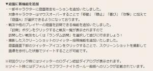 s-2016-03-29-0048.jpg