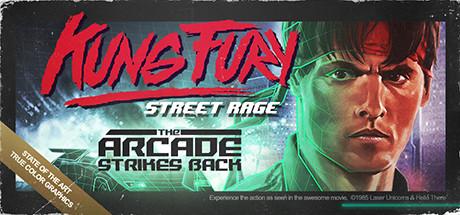 Kung Fury- Street Rage