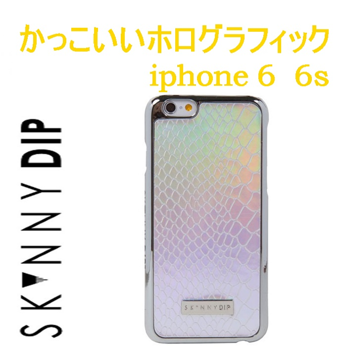 IPHONE 66S HOLOGRAPHIC SNAKE CASE11