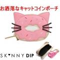 CAT-NUT COIN PURSE1111