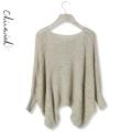 Beige Slouchy Sweater2