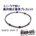 Quartz silver 2 a