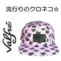 BRUNO 5 PANEL HAT11