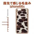iPhone 6 Case Die Graziose aus echtem Leder11