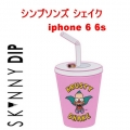 krusty shake iphone 611