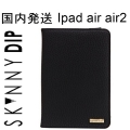 IPAD PEBBLE CASE1111