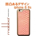 The Snake Strawberry iPhone 6 Hulle gold (3)1