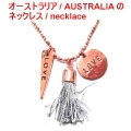 W38 Long charm tassel necklace rose (3)1