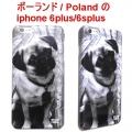 PUG Iphne 6 plus case (3)