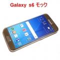 galaxy s6 1 (2)