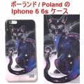 galatic cat phone case iphone 6 6s 共通画像111