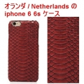 ANTIQUE RUBY SNAKE SKIN IPHONE 6 CASE1