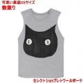 bruno_cat_valfre_tshirt_1024x1024111111.jpg