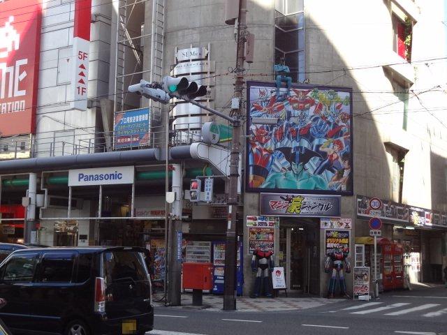 okakigoyadokidokisofubifes2.jpg